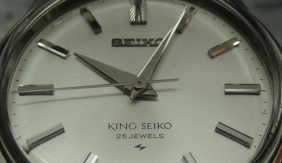 King Seiko 44A