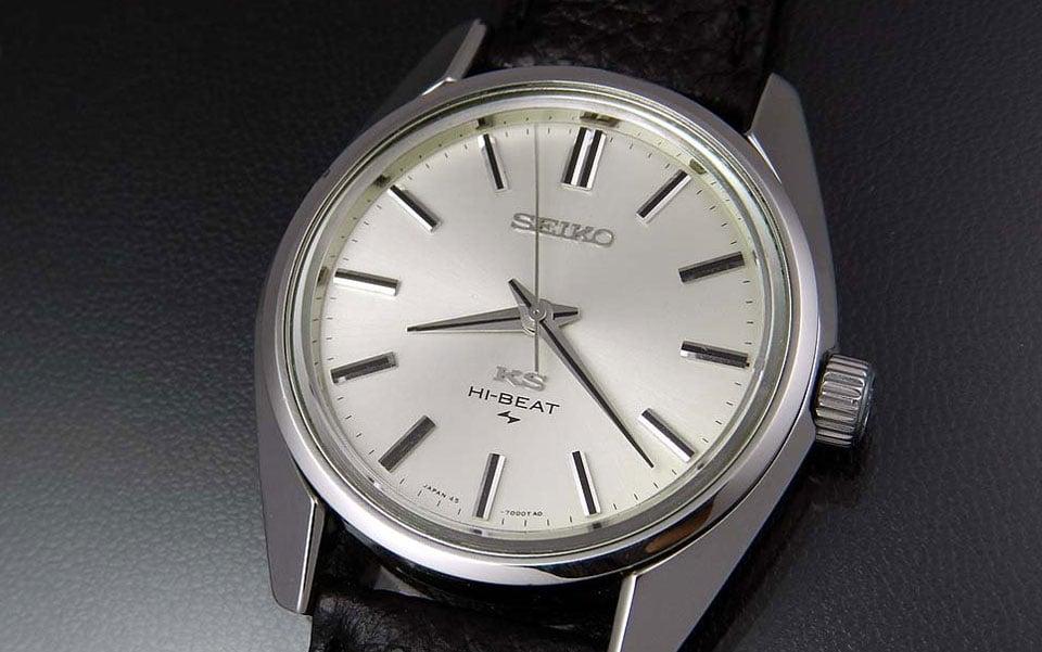King Seiko 45