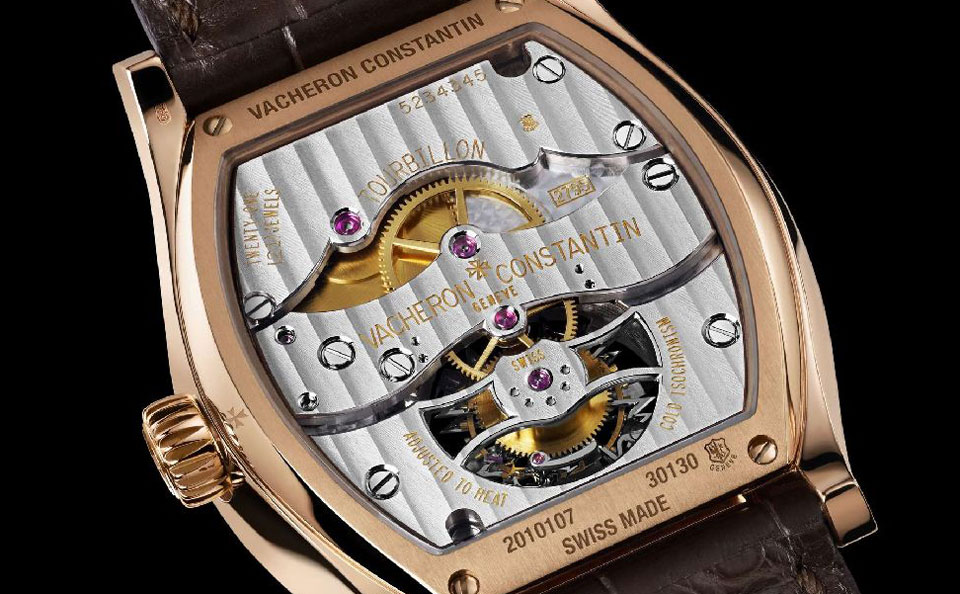 Vacheron Constantin Malte Tourbillon case back