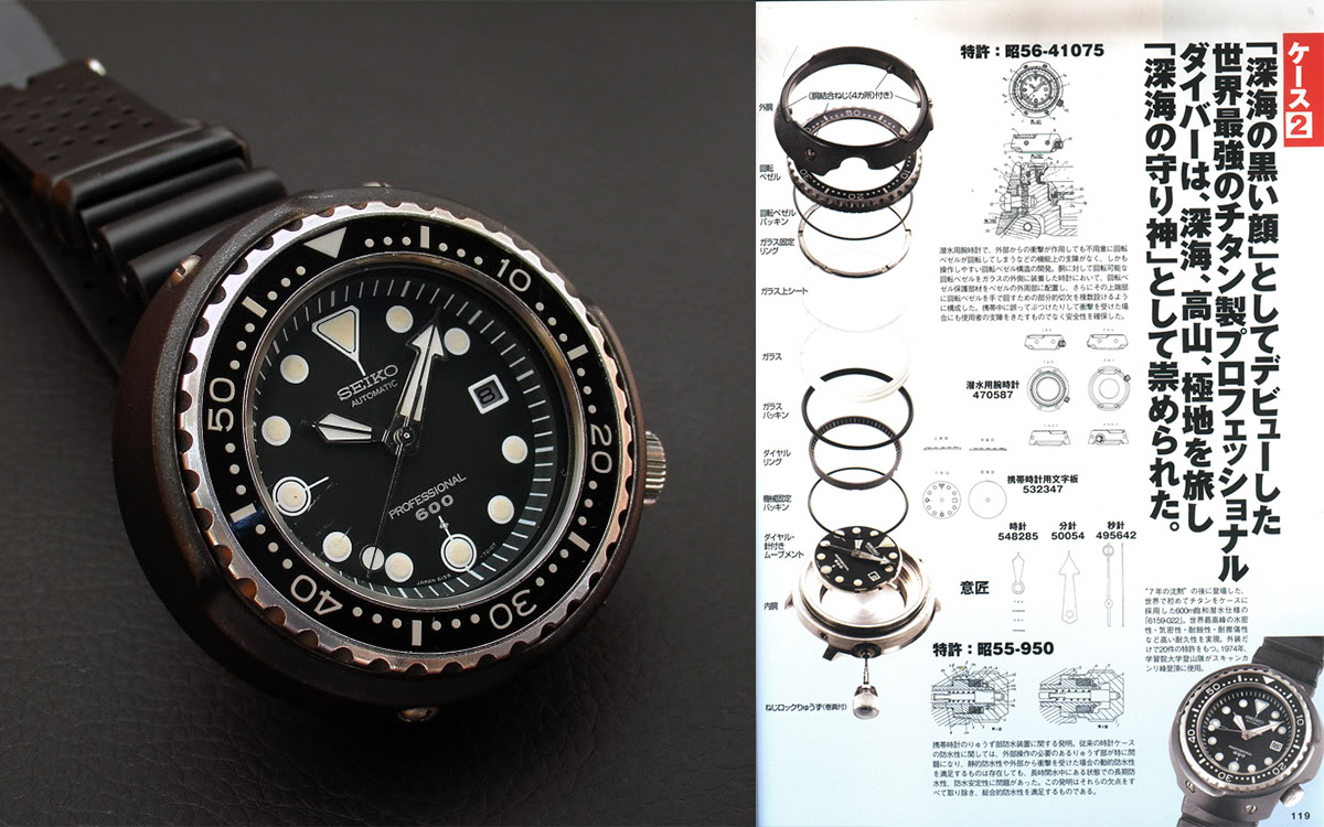 The History Of The Seiko Tuna The Deep Sea Fish