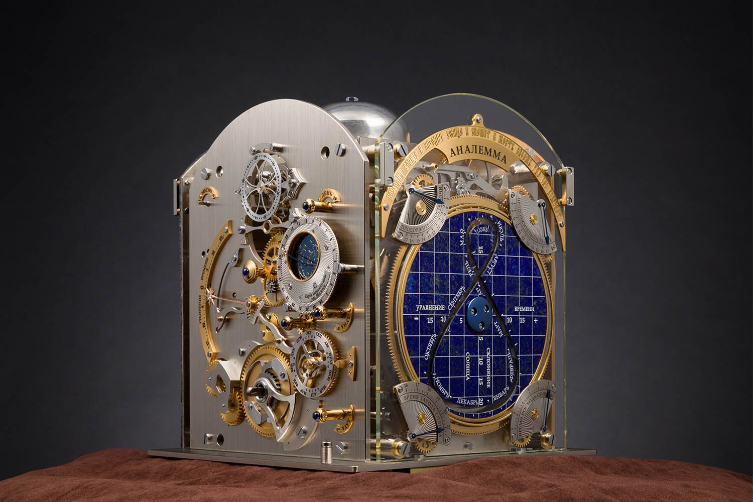 Konstantin Chaykin Introduces The Most Complicated Clock