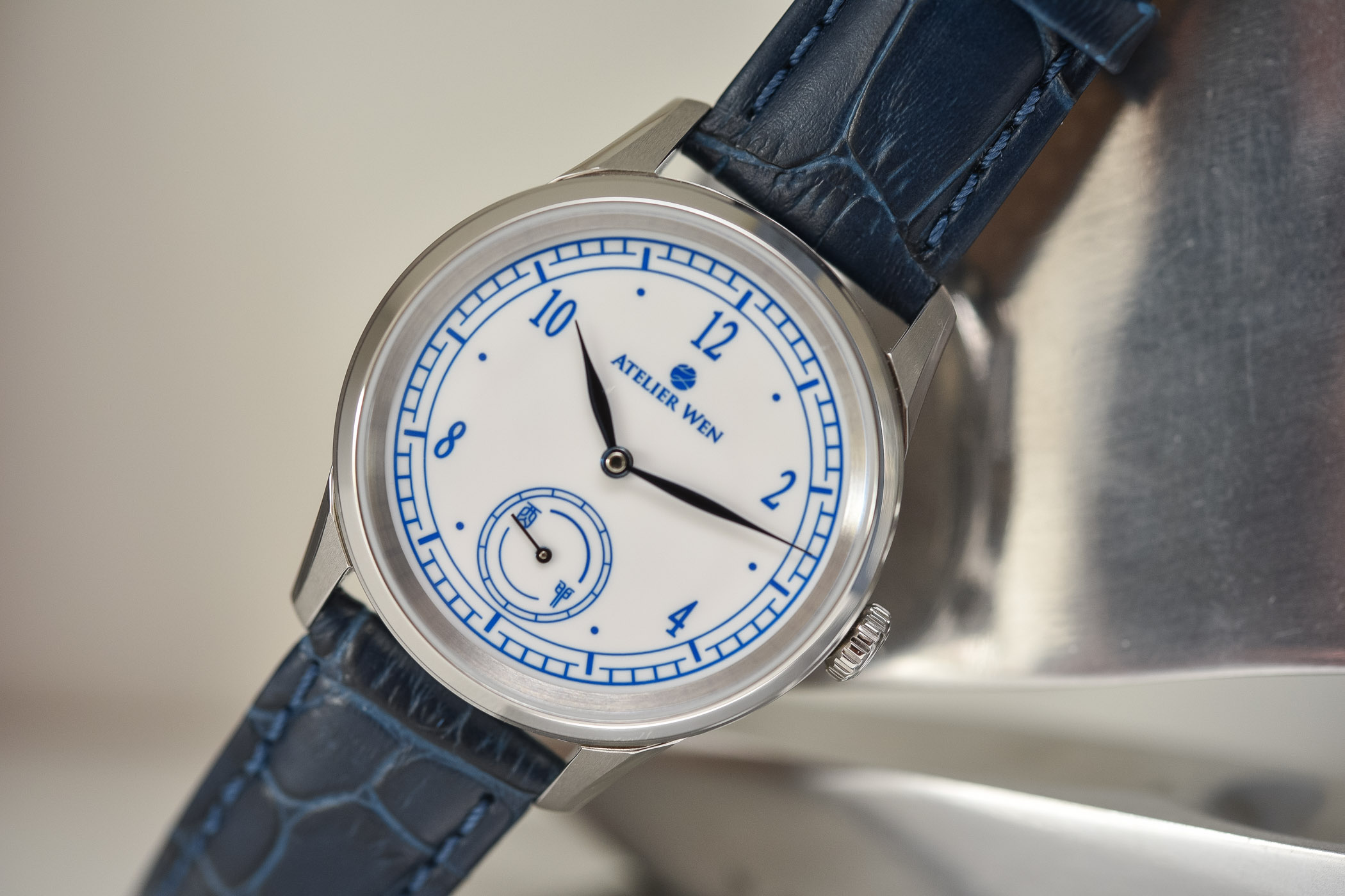 Atelier Wen Procelain dial China-inspired Watches Kickstarter - 3